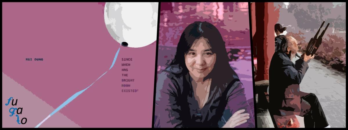 """Portada del disco """"Since When Has The Bright Moon Existed?"""", Kui Dong y un intérprete de sheng."""